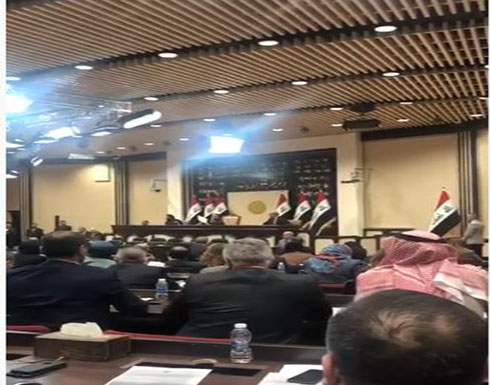 شاهد : لحظة قبول البرلمان استقالة عادل عبد المهدي