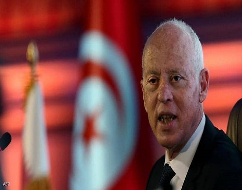 الرئيس التونسي : نرفض المساومة والابتزاز والظلم