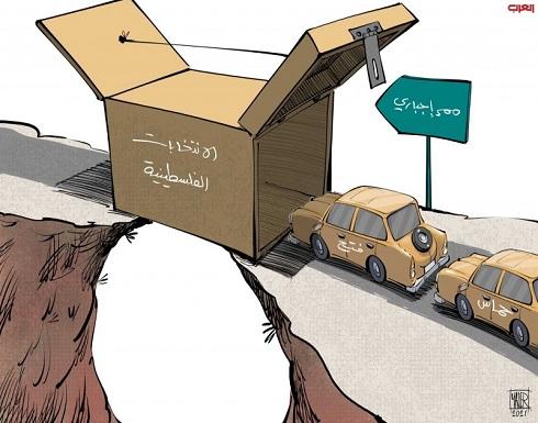فتح وحماس.. والانتخابات الفلسطينية