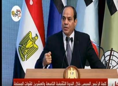 """شاهد .. السيسي لإسرائيل:""""الجيش المصري قام بها مرة وقادر في كل مرة"""""""