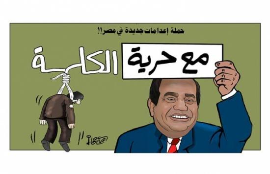 حملة إعدامات جديدة في مصر!