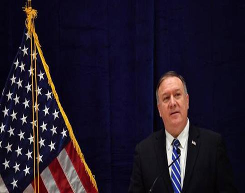 """امريكا تفرض عقوبات على اثنين من قادة """"القاعدة"""" وثلاثة من قادة كتائب التنظيم الكردية"""