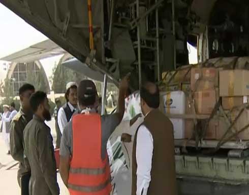 وصول طائرة مساعدات باكستانية إلى مطار قندهار .. بالفيديو