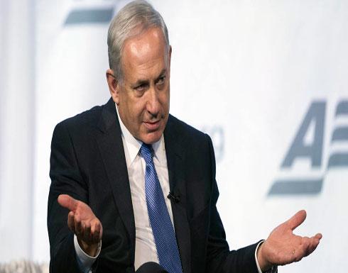 نتنياهو: لولانا لأطاحت حماس بأبو مازن في غضون دقيقتين