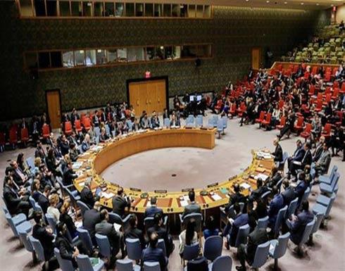 مجلس الأمن يطّلع اليوم على نتائج قمة طهران حول إدلب
