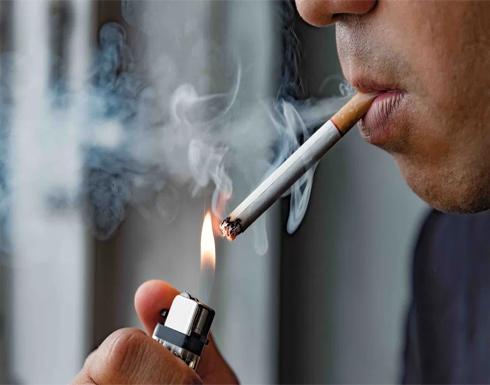 دراسة  : الوحدة تزيد من صعوبة الإقلاع عن التدخين
