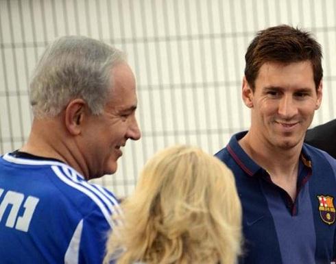 منتخب الأرجنتين: ميسي لا يرغب في لقاء نتنياهو أو مصافحة أي شخصية سياسية إسرائيلية