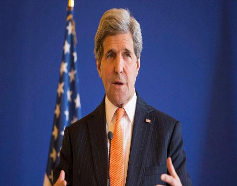 كيري يحذر من عواقب انسحاب واشنطن من الاتفاق النووي