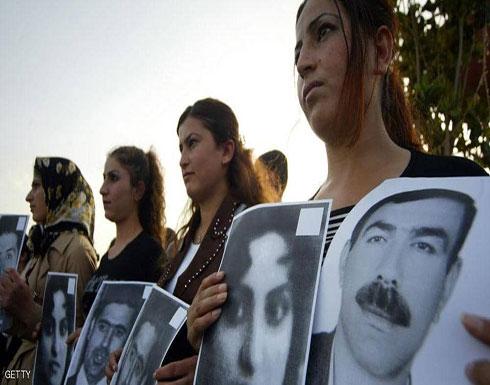 """""""يوم الفاجعة"""".. إحياء ذكرى مذابح نظام الملالي بحق الأكراد"""