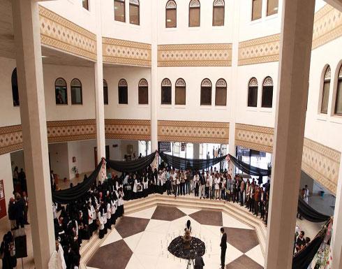 جامعة صنعاء.. فصل 800 أكاديمي وموظف واستبدالهم بحوثيين