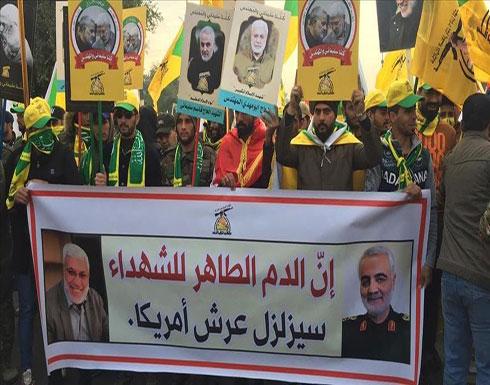 العراق.. مشيعو جنازة رمزية لسليماني يقتلون متظاهرا في الناصرية