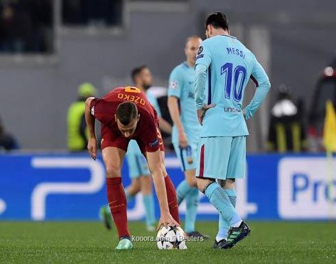 زلزال في الأولمبيكو.. روما يقصى برشلونة من ربع نهائي دوري أبطال اوروبا
