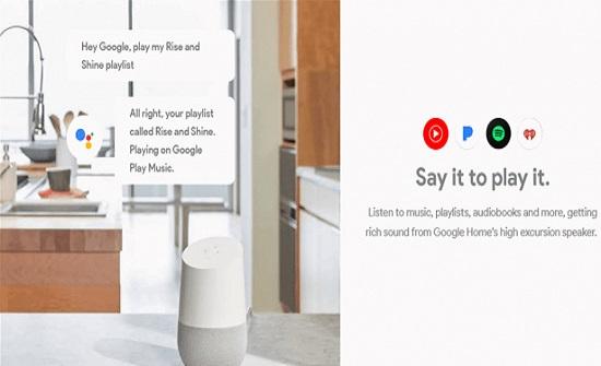"""غوغل هوم"""" وجد لراحتك وتنفيذ أوامرك.. كيف؟"""