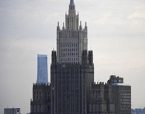 """الخارجية الروسية: لن نتعجل في رفع حركة """"طالبان"""" من قائمة الإرهاب"""