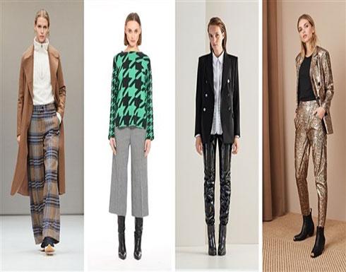 4 اتجاهات تسود الموضة النسائية في الخريف
