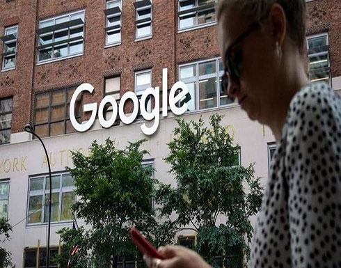 """""""غوغل"""" تعتزم السماح لمحركات البحث بالتنافس على """"أندرويد"""""""