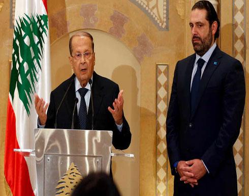 """لبنان يرفض قرار ترامب حول القدس ويطالب بـ""""وقفة واحدة من الدول العربية"""""""