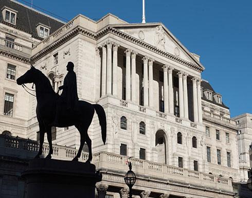 تعيين محافظ جديد لبنك إنجلترا