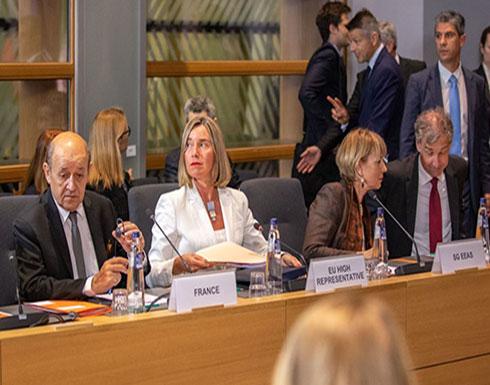 عشية لقاء مع بومبيو.. قادة أوروبيون يحذرون من نزاع مع إيران