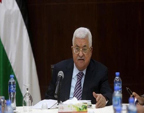 عباس: مستعدون للحوار مع إسرائيل بعد إعادة أموالنا كاملة