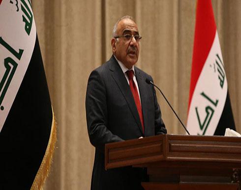 رئيس وزراء العراق: نحن أمام تحول كبير بعلاقتنا مع السعودية