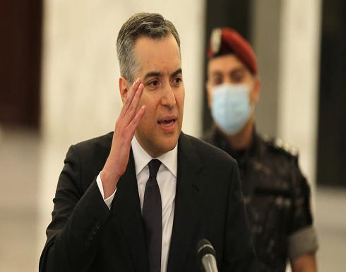 """لبنان.. مصطفى أديب يأمل بتشكيل """"حكومة اختصاصيين"""""""