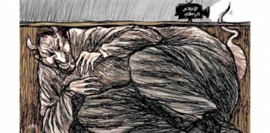الفساد فى إيران