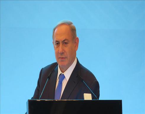 نتنياهو ينتقد عدم إدانة السلطة الفلسطينية لهجوم القدس الأخير