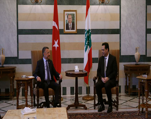 """نائب اردوغان : زيارة لبنان بمثابة """"شيك مفتوح"""" لمساعدة أشقائنا .. شاهد"""