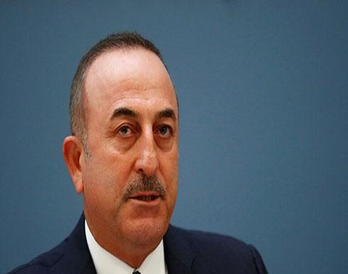 """وزير الخارجية التركي: سجناء """"داعش"""" المحتجزون في نطاق """"المنطقة الآمنة"""" مسؤوليتنا"""