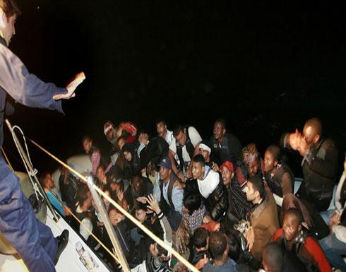 منظمة إنسانية: 363 مهاجرا أمضوا ليلة أخرى على متن سفينة إنقاذ