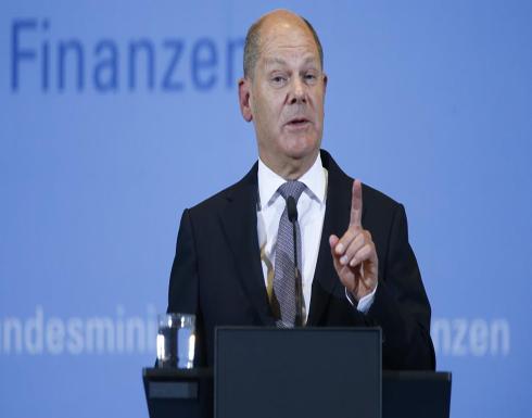 العملات المشفرة تثير قلق وزير مالية ألمانيا