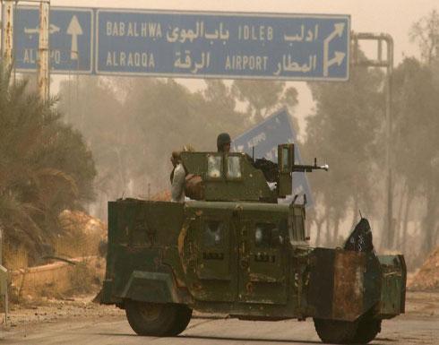 فصائل معارضة: سحب السلاح الثقيل من إدلب سيستمر أياما