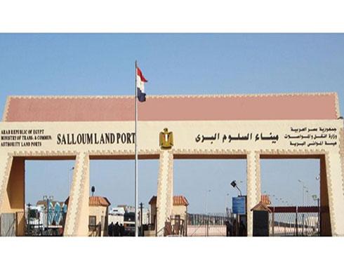 """أنباء عن إغلاق مصر حدودها مع ليبيا لـ""""دواع أمنية"""""""