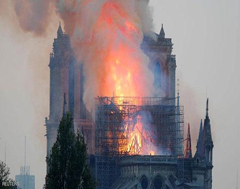 مسؤول فرنسي: لا أنباء عن إصابات جراء حريق نوتردام