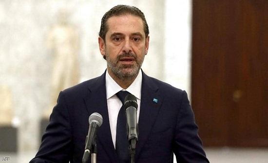 مصدر بتيار المستقبل: الحريري لن يقدم تشكيلته الوزارية اليوم
