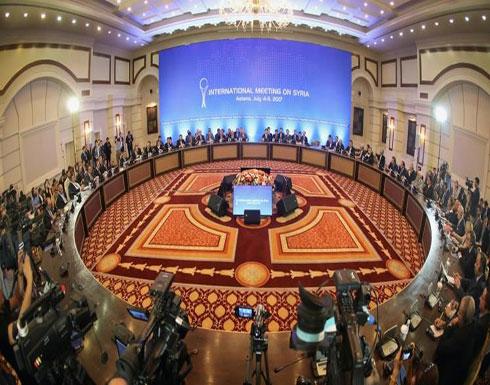 الدستور يتصدر أجندة مؤتمر سوتشي