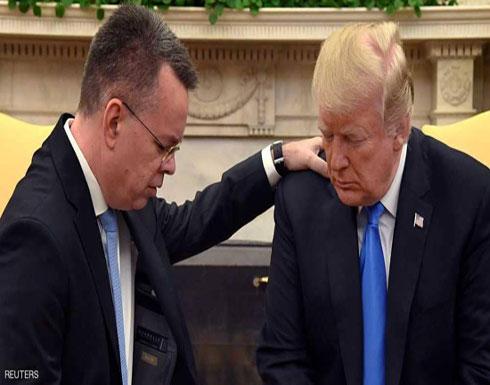 ترامب ينفي إبرام صفقة مع أنقرة لإطلاق سراح القس برانسون