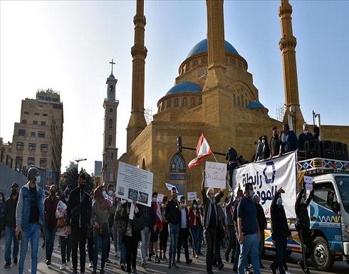 شاهد : لبنانيون يحتجون على احتجاز المصارف ودائعهم بالعملات الأجنبية