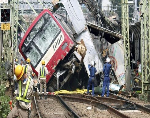 اليابان.. تصادم قطار وشاحنة في يوكوهاما وإصابة 30