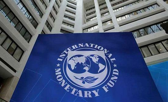 الأردن يطلب من صندوق النقد الدولي إبطاء الإصلاحات بعد الاحتجاجات