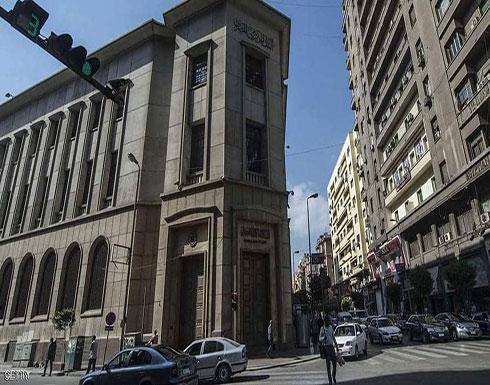 توقعات بنمو الاقتصاد المصري بنسبة 5.5 بالمئة