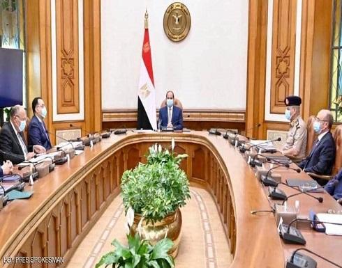السيسي يوجه بحماية أمن مصر المائي