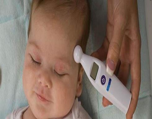 الطريقة الصحيحة لقياس درجة حرارة طفلك
