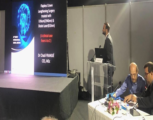 أطباء الأسناء  في بيروت ينظمون لقاءهم السنوي.. وحديث عن أهمية الليزر