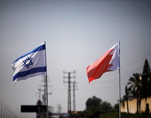 وفد بحريني برئاسة وزير الصناعة والتجارة والسياحة يزور إسرائيل غداً