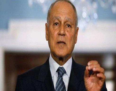 الجامعة العربية تعلق على تشكيل الحكومة اللبنانية الجديدة