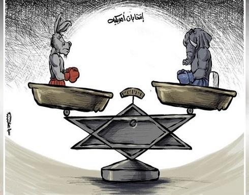 انتخابات امريكيه