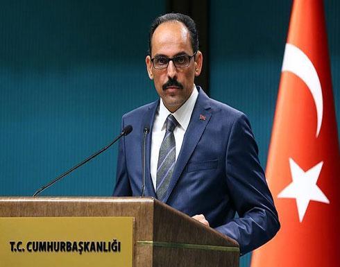 تركيا تأمل أن تضع قمة اسطنبول خارطة طريق للحل في سوريا