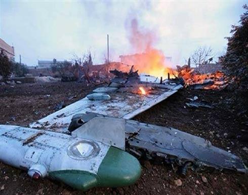 روسيا تطلب مساعدة تركيا في استعادة طائرة أسقطها مسلحون في إدلب
